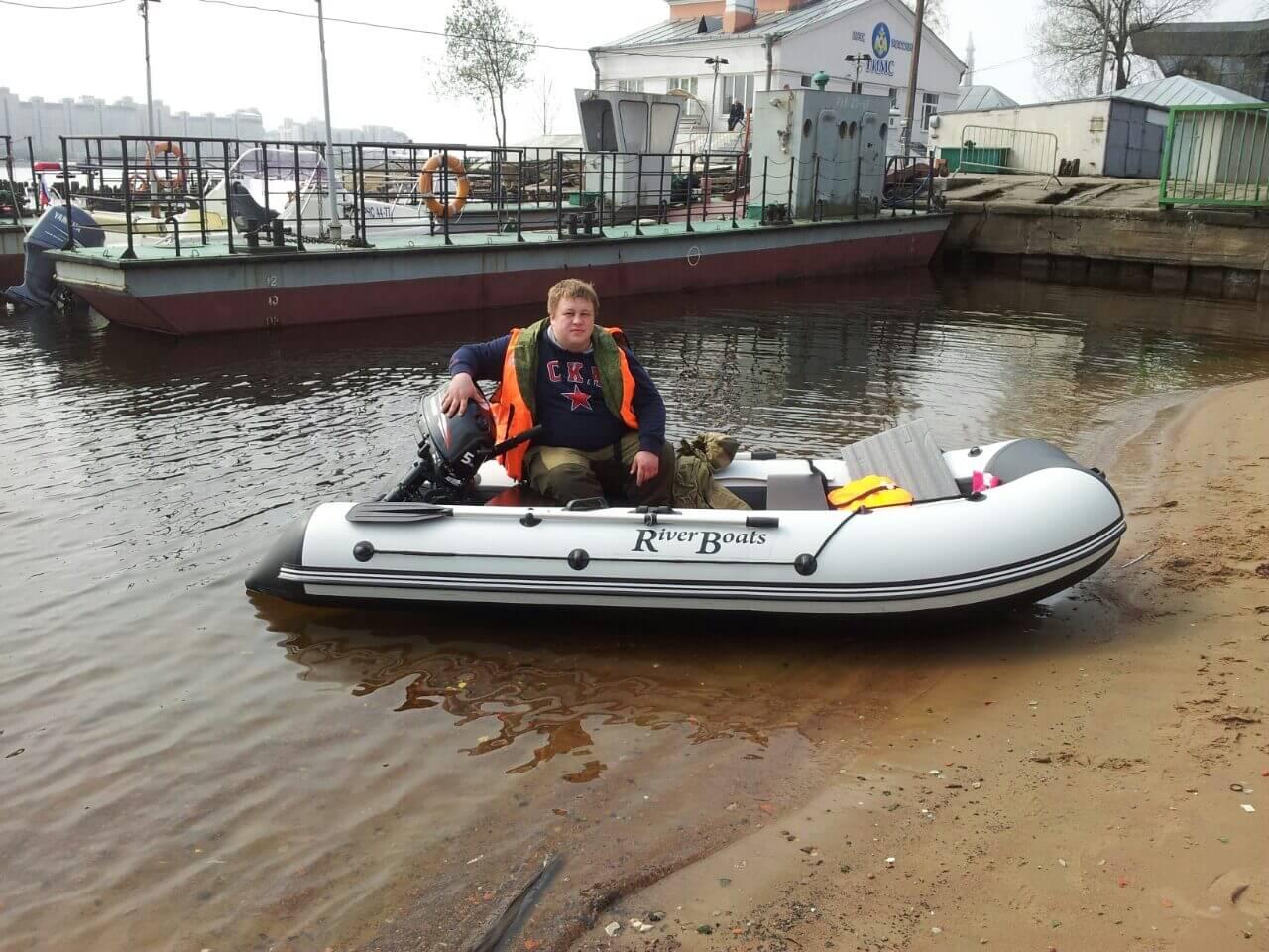 купить 2 местную лодку пвх