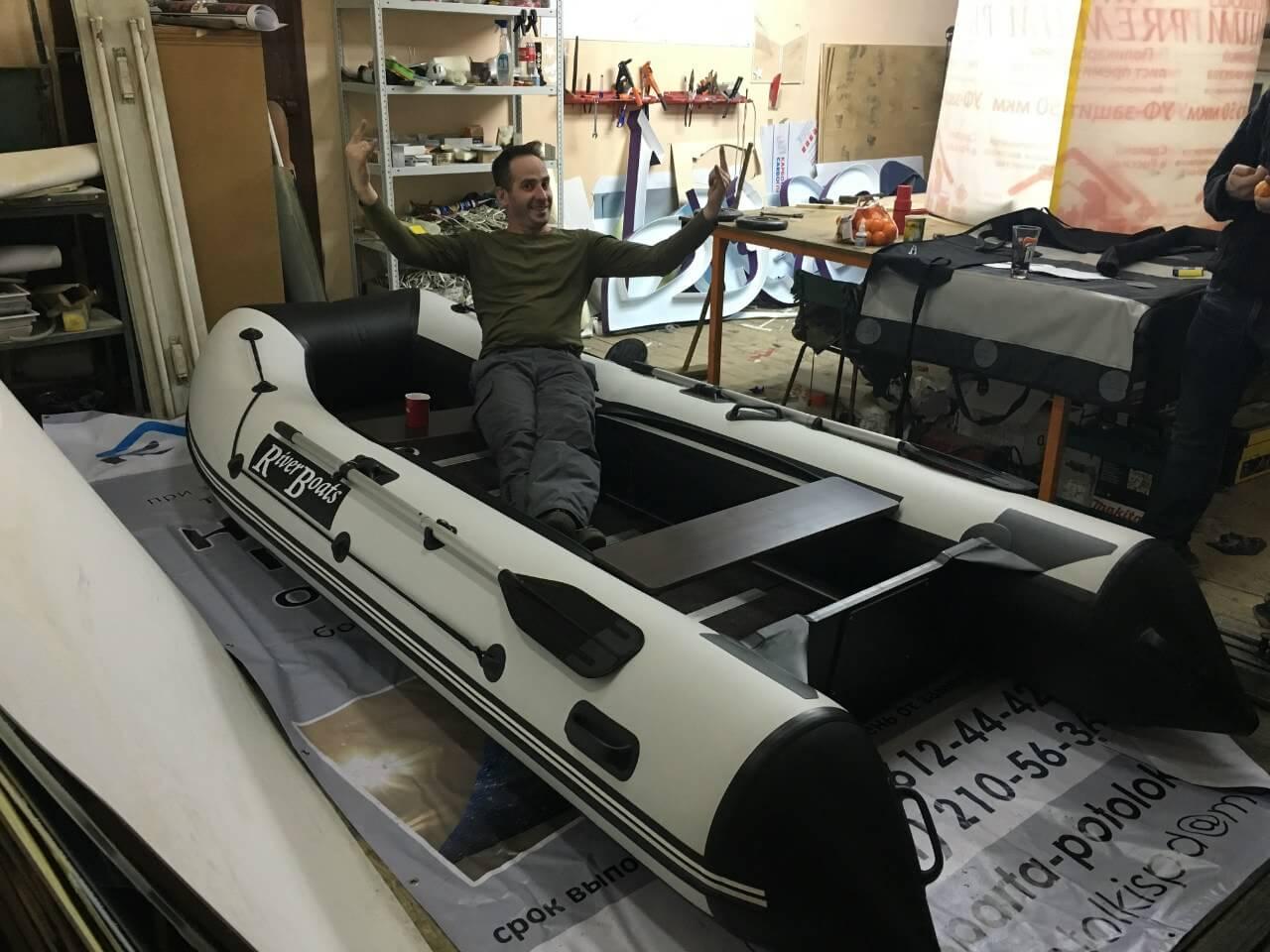 какую купить лодку пвх под мотор